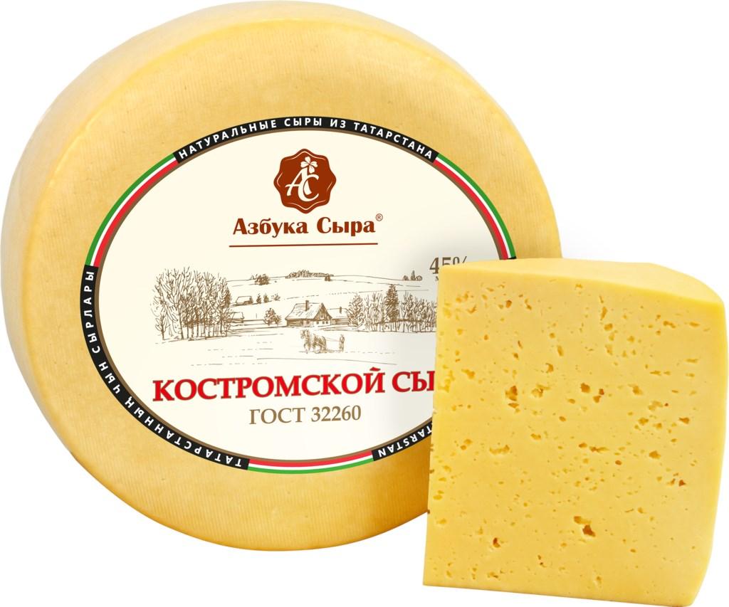 Костромской «Азбука сыра» 45%