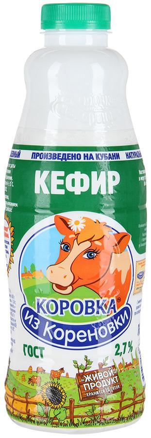 Коровка из Кореновки 2, 7%