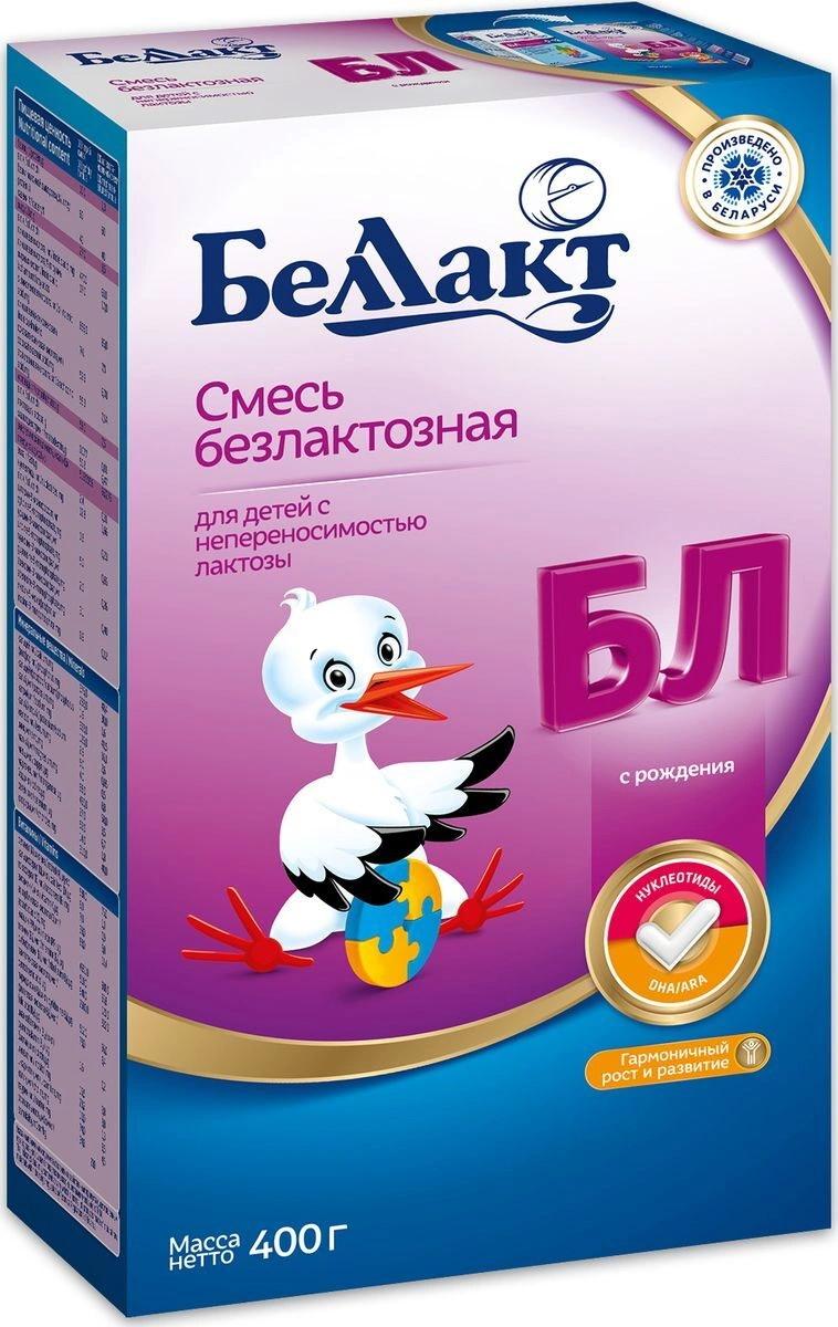 Беллакт БЛ