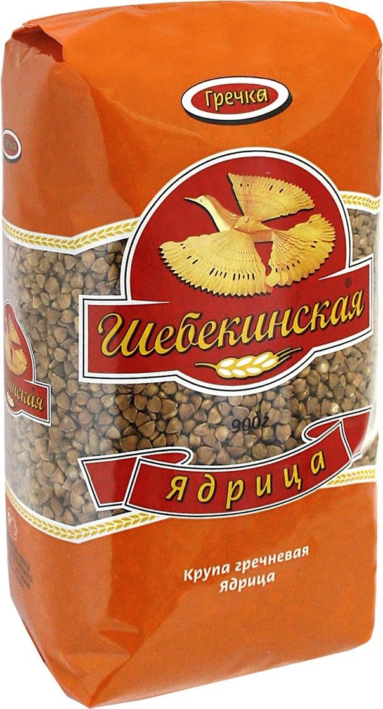 Щебекинская