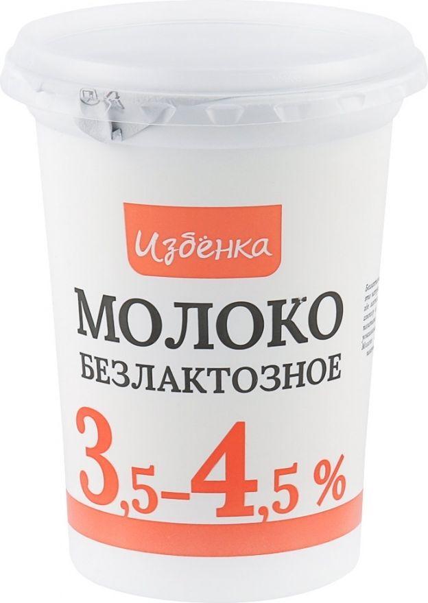 ВкусВилл 3,5%-4,5%  безлактозное