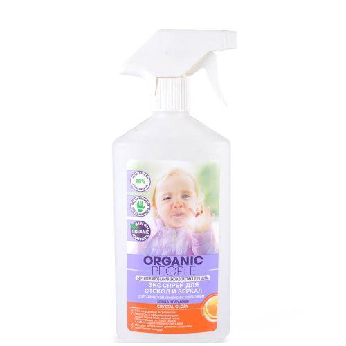 Organic People Экоспрей для стекол и зеркал с органическим лимоном и апельсином