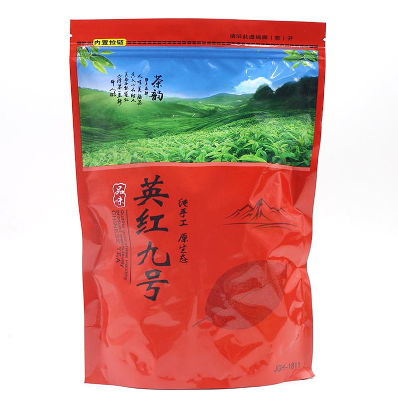 Yinghong 9