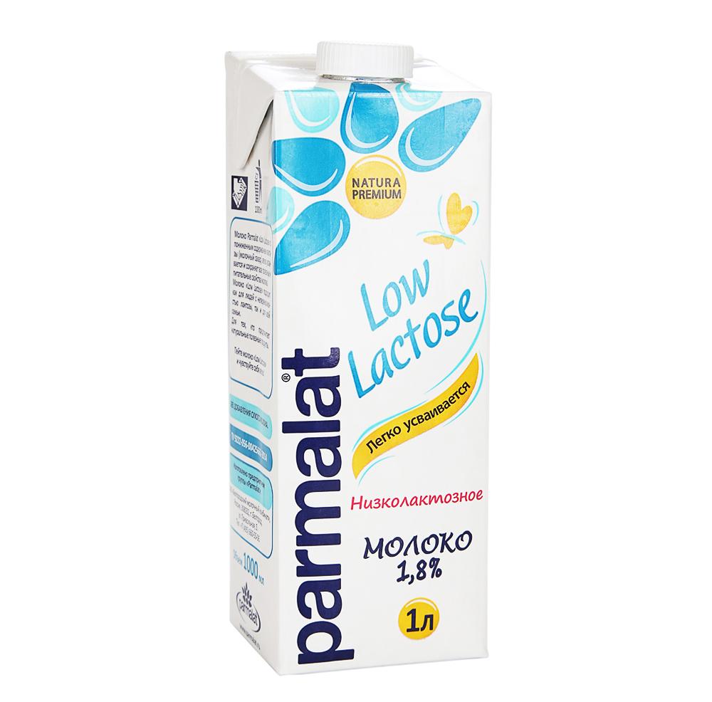 Parmalat Natura Premium Low Lactose Ультрапастеризованное низколактозное 1,8%