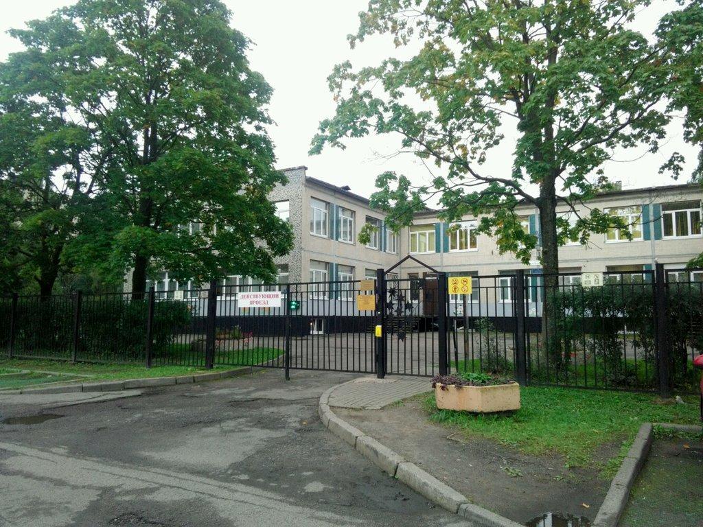 Детский сад №93