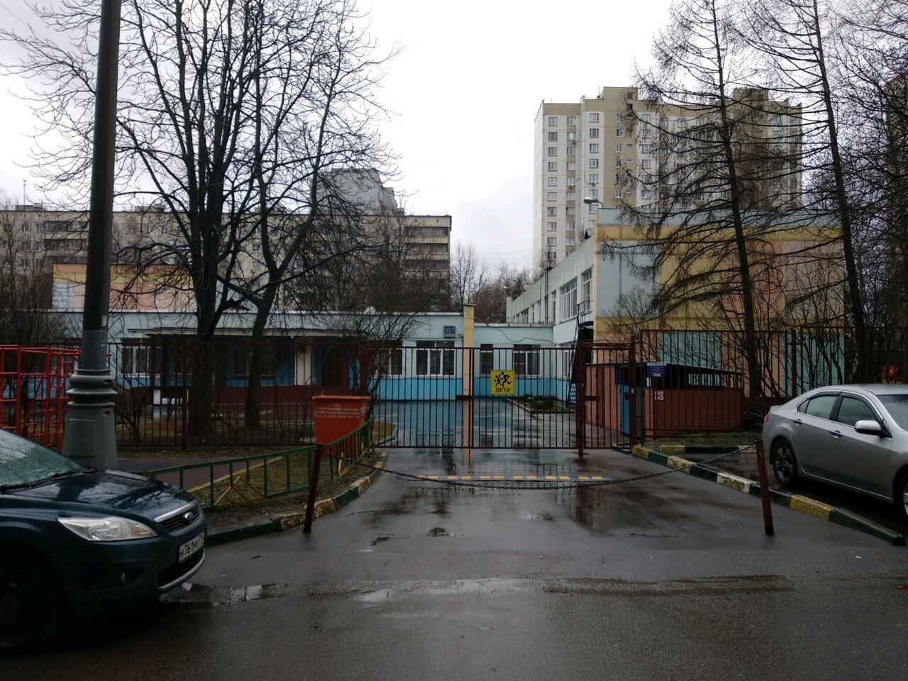 ГБОУ Детский сад №972