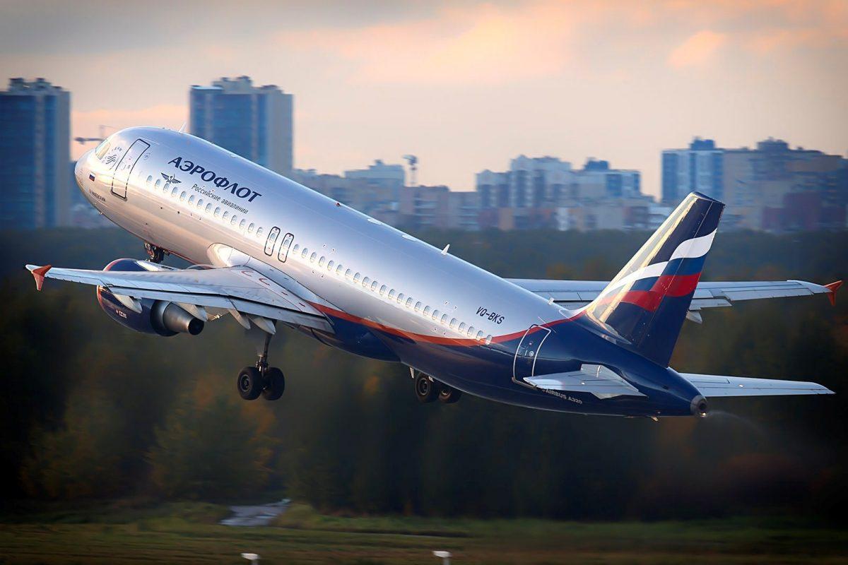 Аэрофлот – российские авиалинии