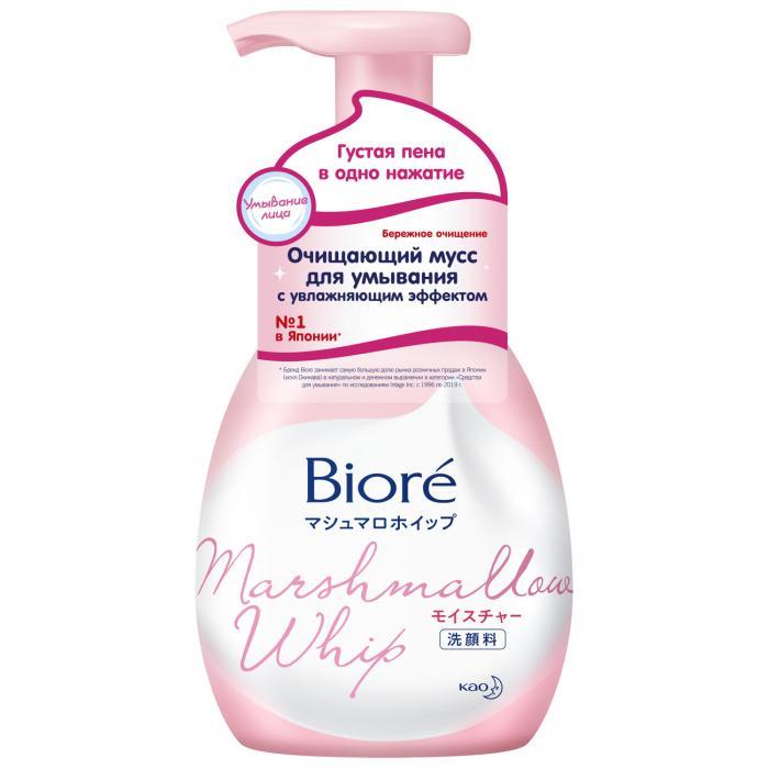 BIORE Очищающий мусс для умывания 150 ml