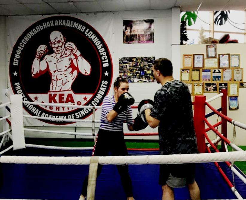 Kea-Fighting