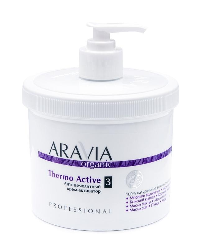 ARAVIA Organic Thermo Active