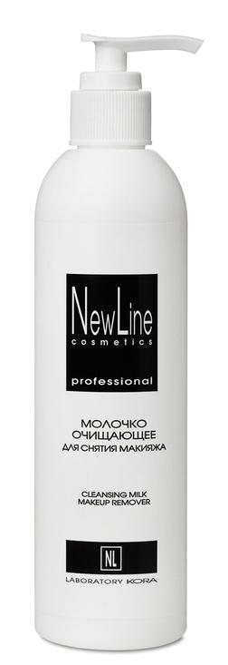 NewLine молочко очищающее для снятия макияжа