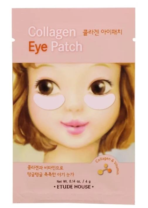Патчи с коллагеном Etude House Collagen Eye Patch