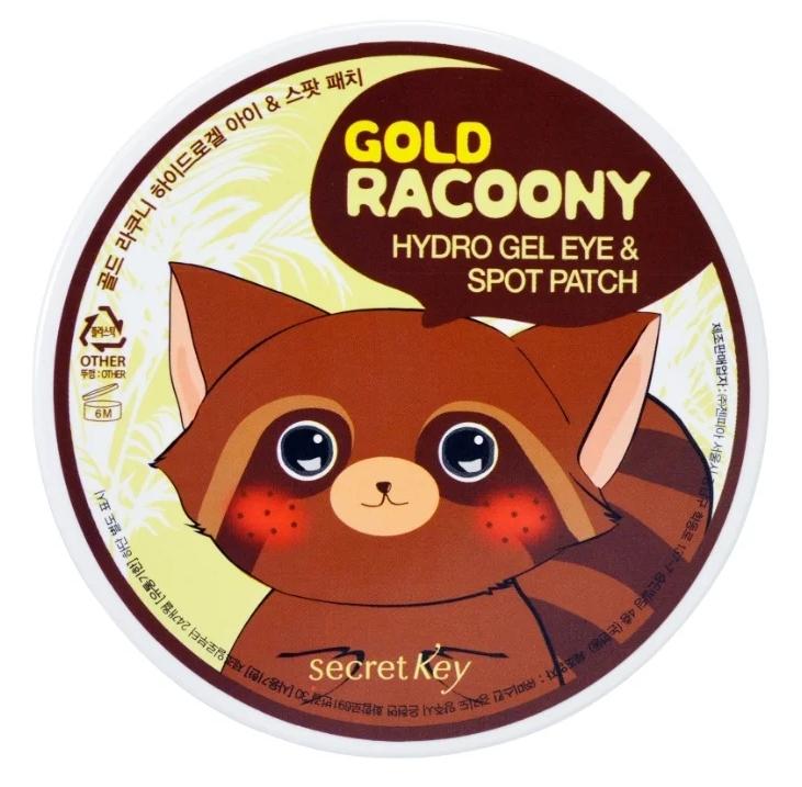 Патчи-маски для кожи вокруг глаз с частицами золота Secret key gold Racoony Hydrogel Eye & Spot Patch