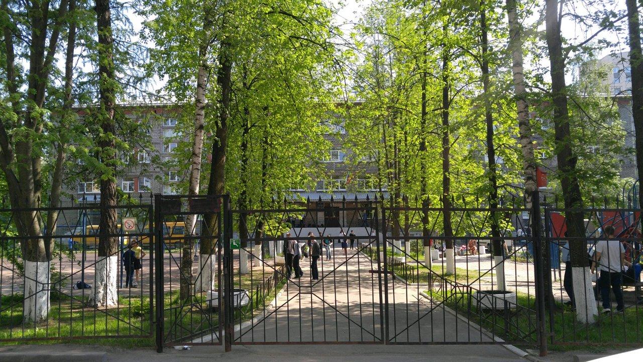 ГБОУ школа №13 Приморского района