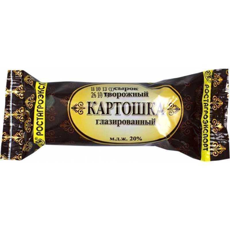 Творожная картошка РостАгроЭкспорт