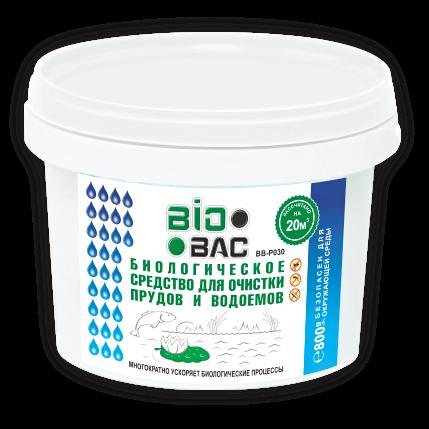 Средство для очистки водоемов BioBac биологическое