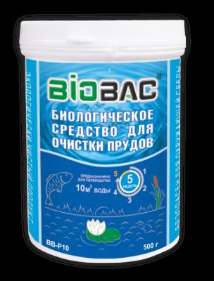 Биологическое средство для очистки прудов и водоемов ВВ-Р10 Bio bac 0,5 литров