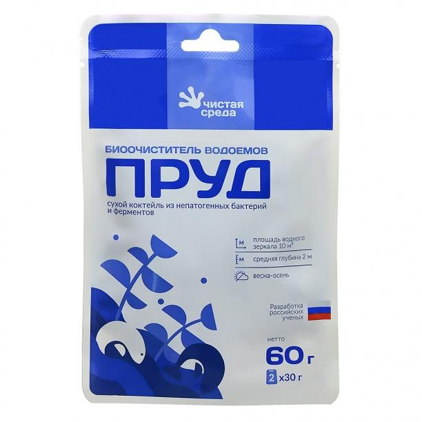 Химия для пруда Чистая среда Пруд ТР001, 60 гр