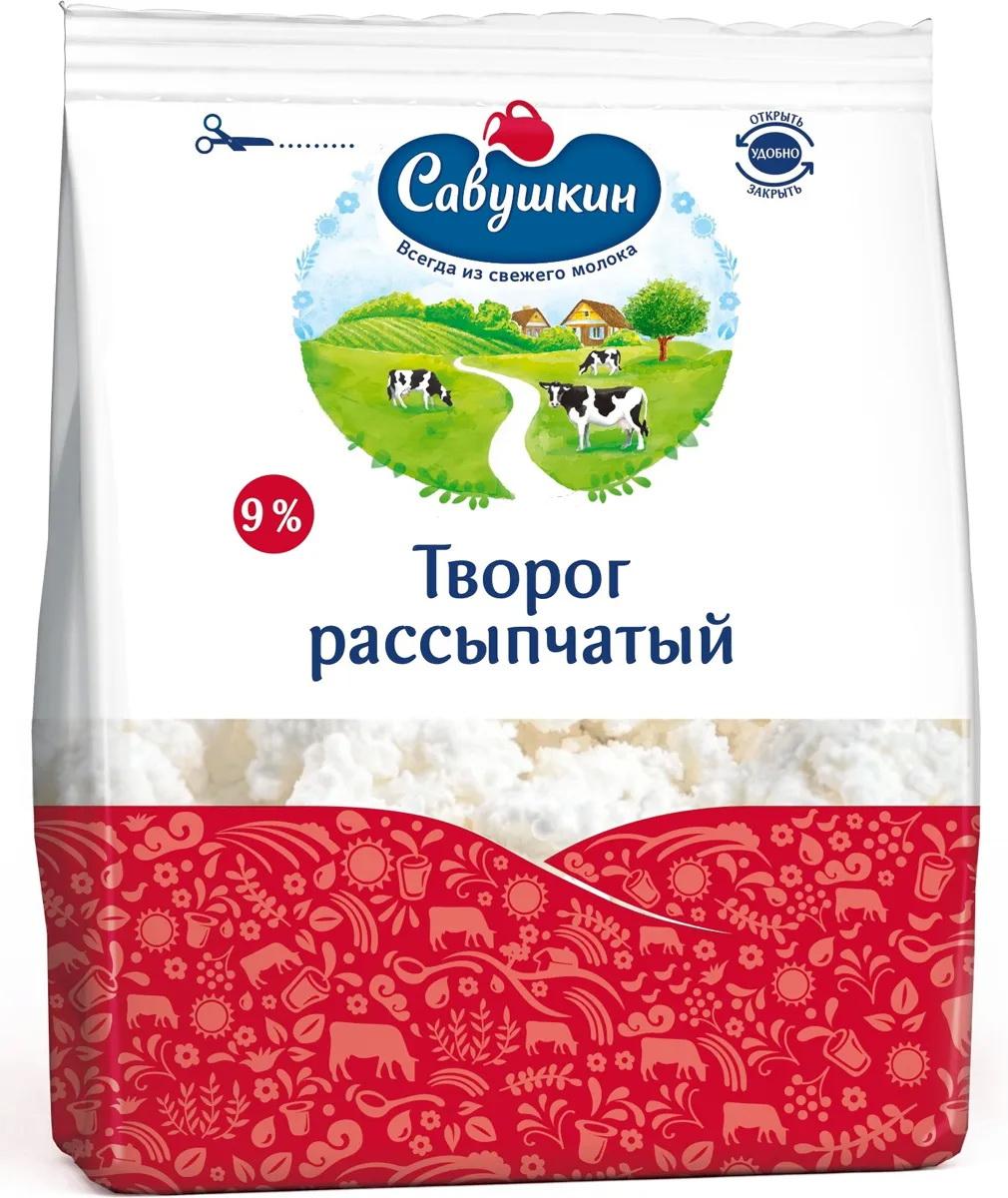 Савушкин хуторок 9%