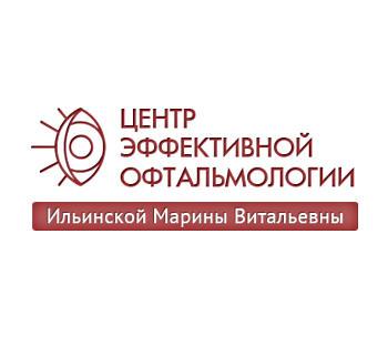 Центр эффективной офтальмологии под управлением доктора Ильинской