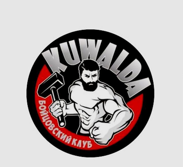 Kuwalda