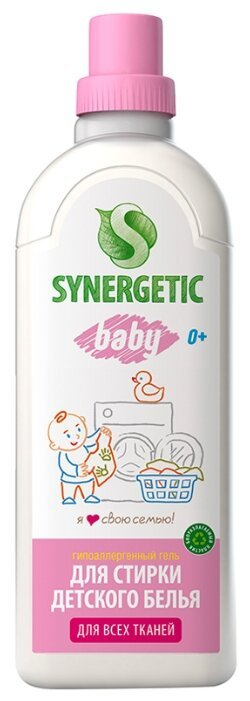 Synergetic детский