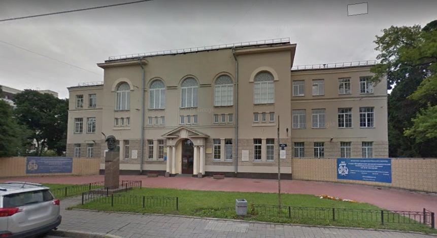 Национальный медицинский исследовательский центр психиатрии и неврологии им. Бехтерева
