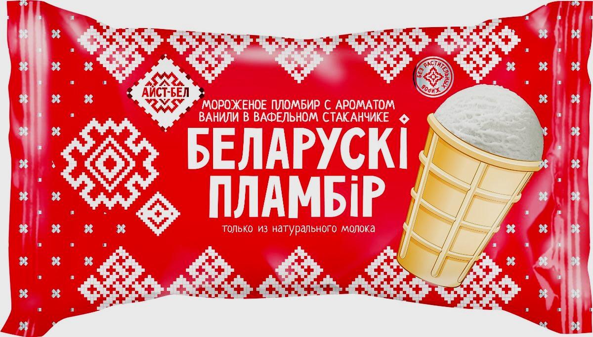 Белорусский пломбир
