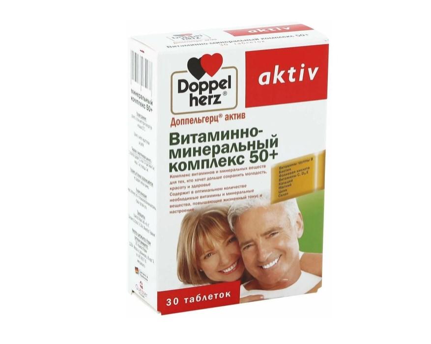 Доппельгерц актив витамин-минеральный комплекс 50+ таб. №30
