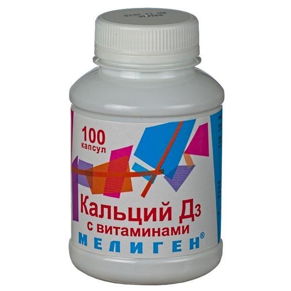 Кальций Д3 с витаминами, 100 капсул