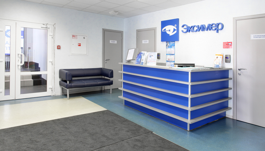 Офтальмологическая клиника «Эксимер» и «Эксимер Kids»