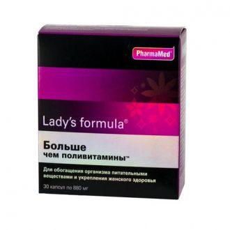 Lady's formula 30+, 30 шт.