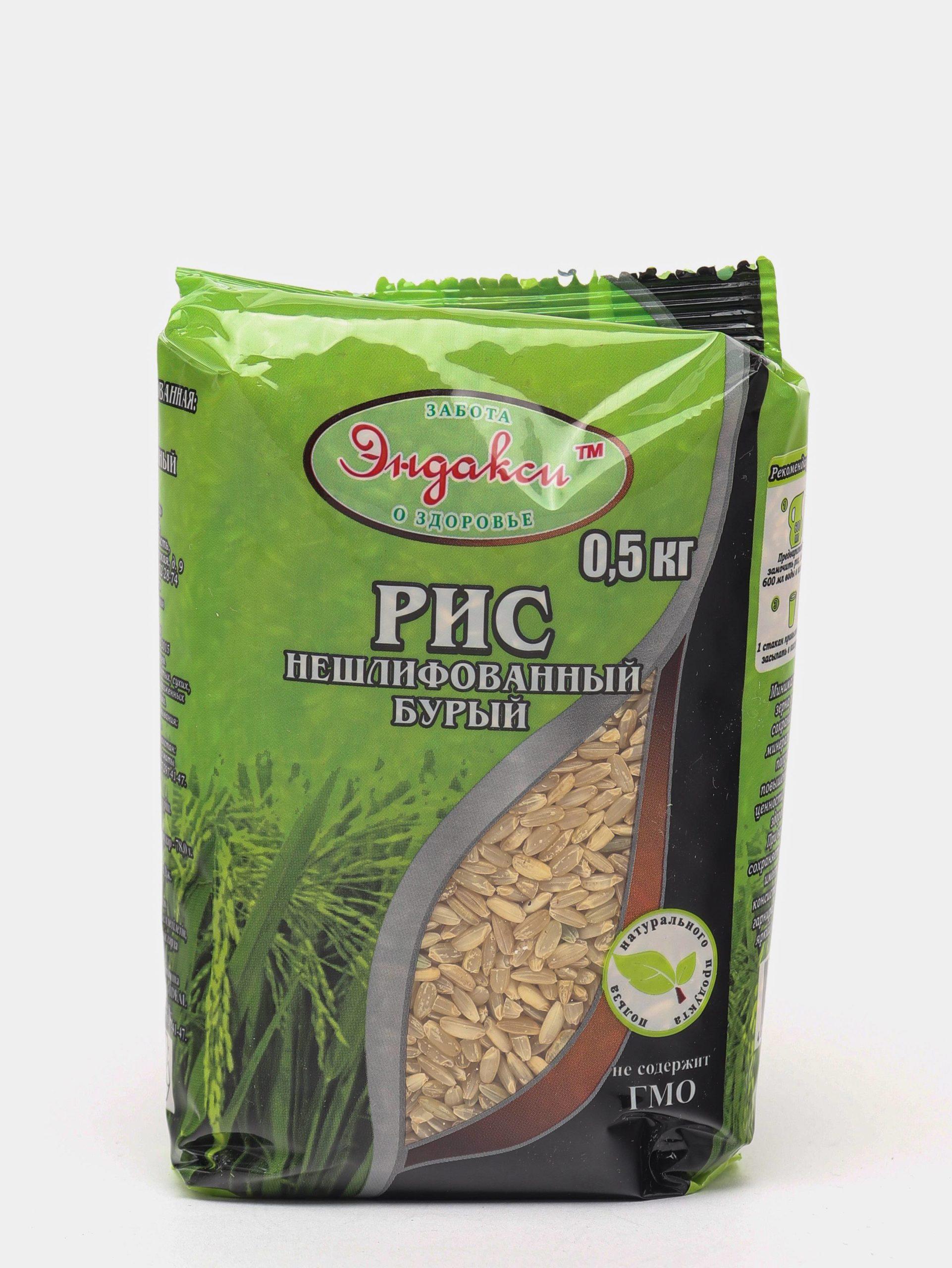 Рис бурый Эндакси