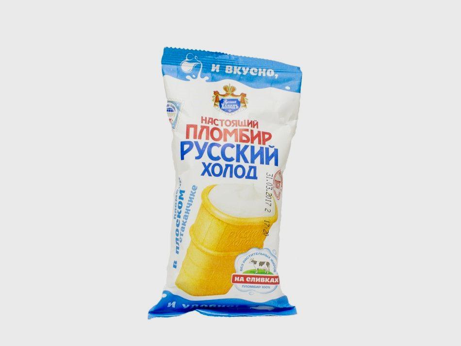 Русский Холодъ