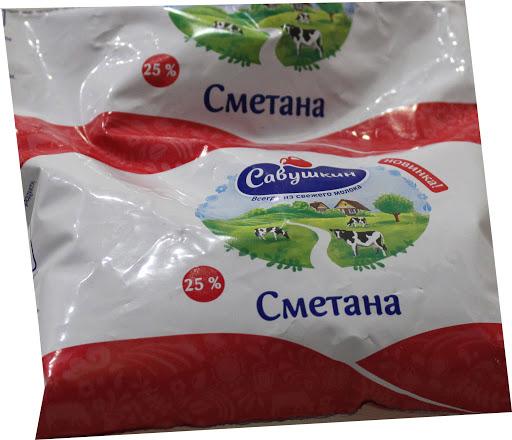 ОАО Савушкин продукт
