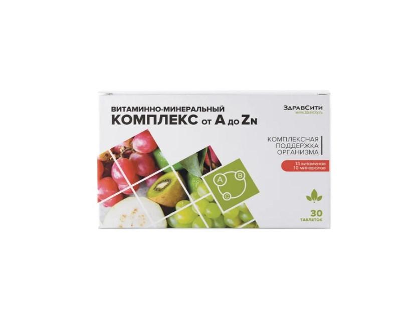 Здравсити витаминно-минеральный комплекс от а до z №, таб. 630 мг №30