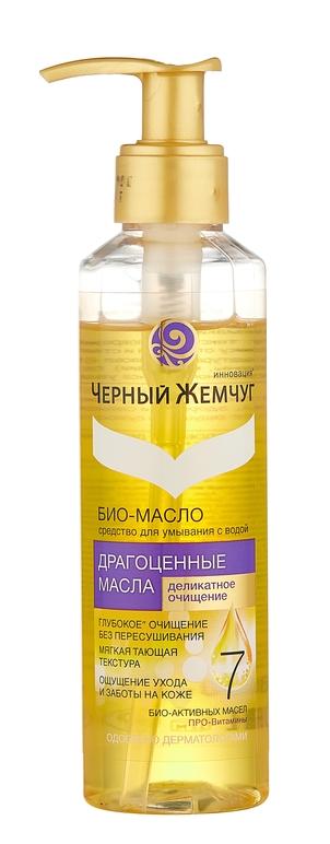 Био-масло Черный жемчуг
