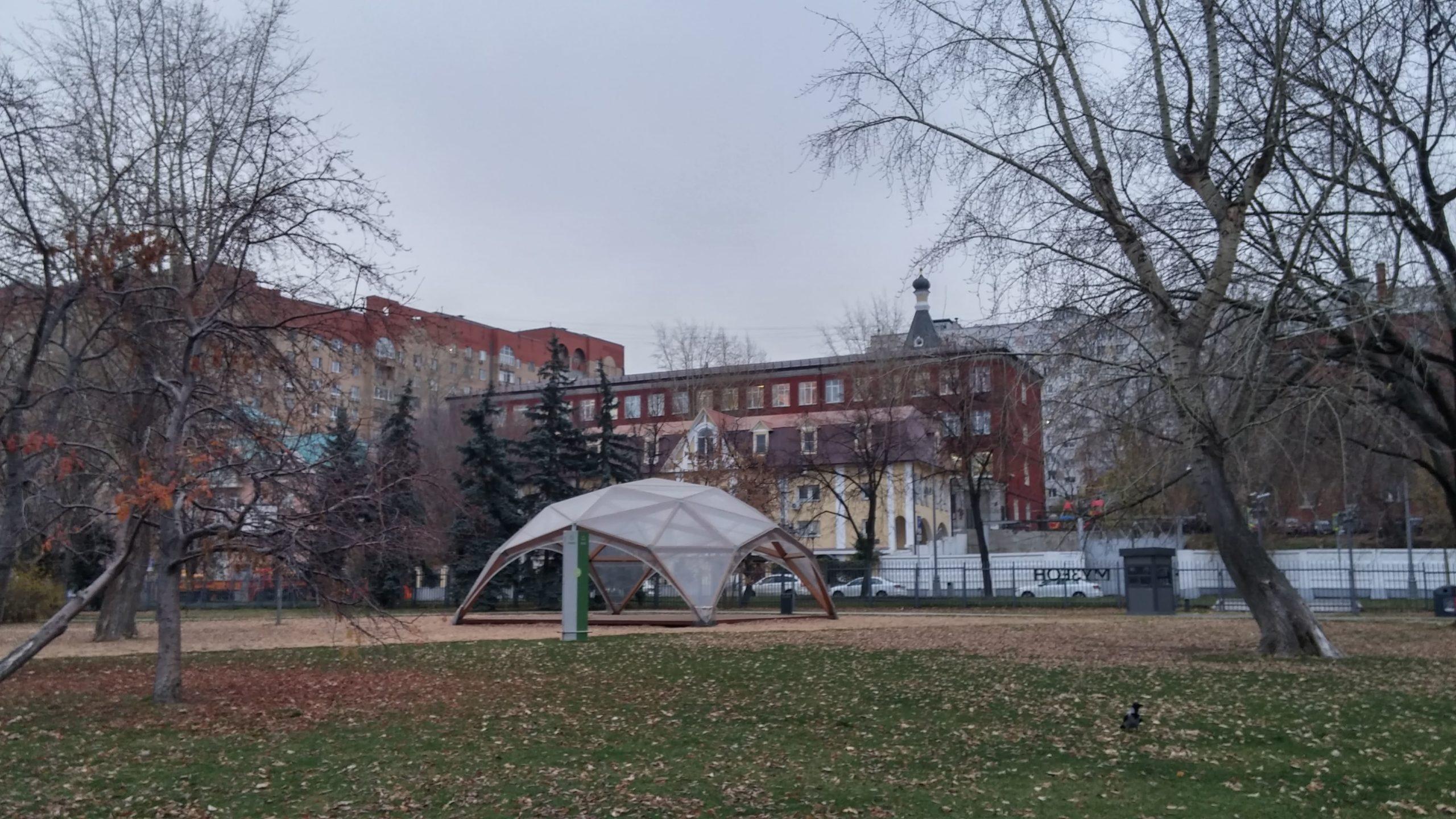 Пироговская школа