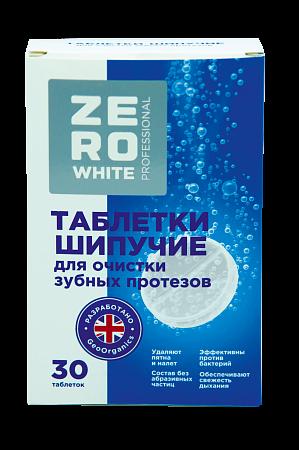 ZE RO WHITE