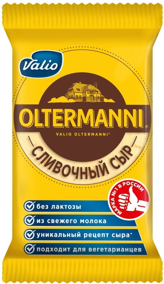 Oltermanni 45%