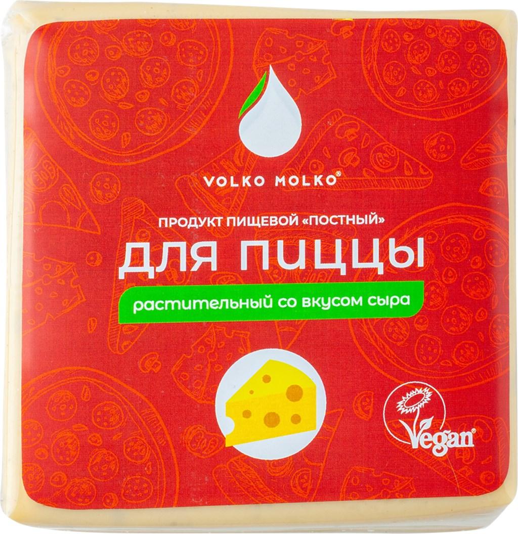 VolkoMolko «Для пиццы» 42%