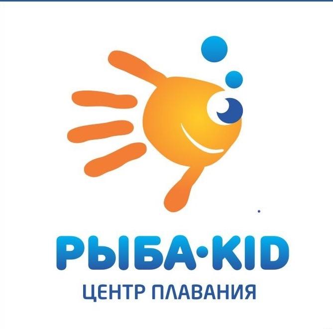 Водный центр «Ryba-Kid»