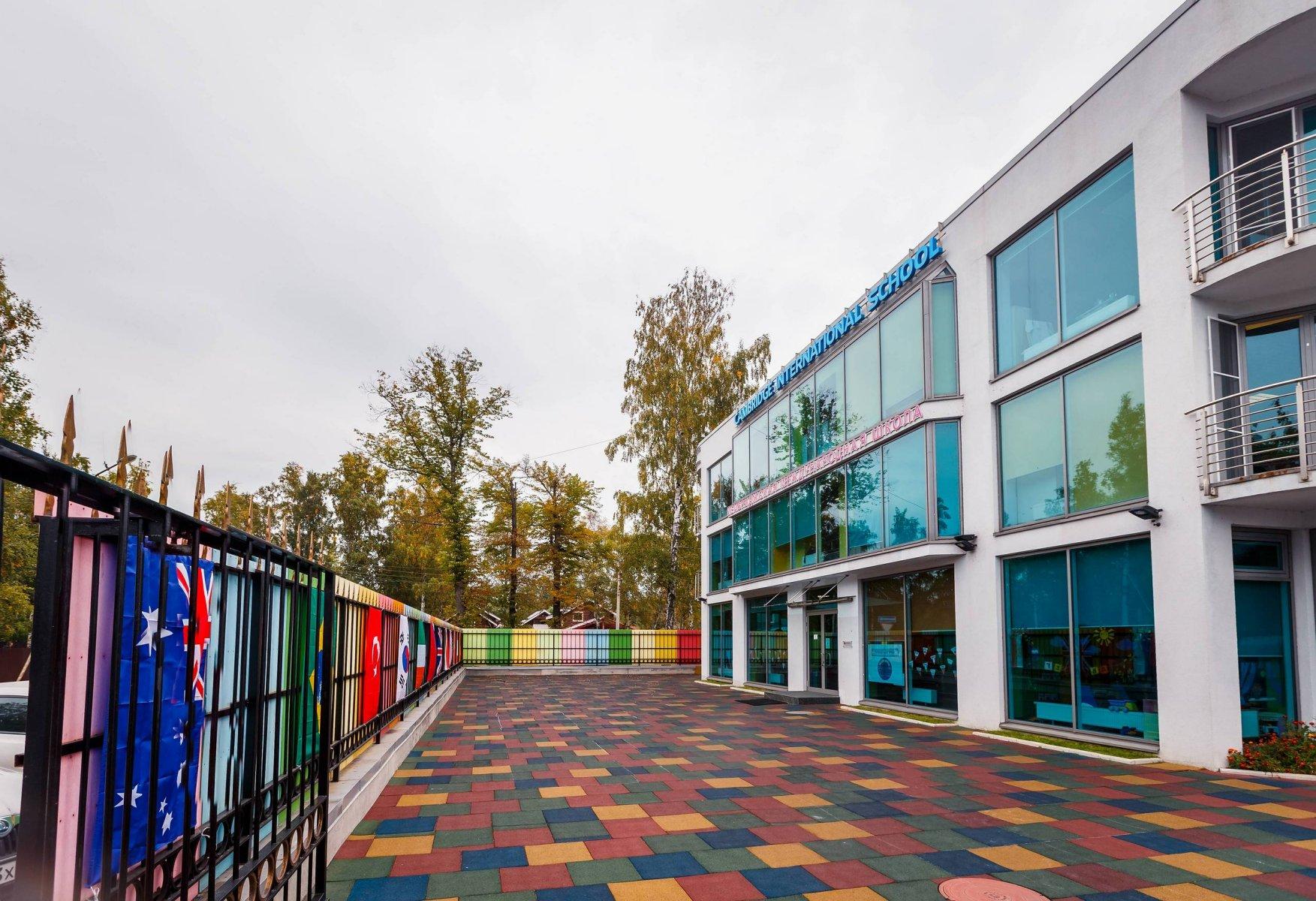 Кембриджская Международная Школа» (CIS Russia)