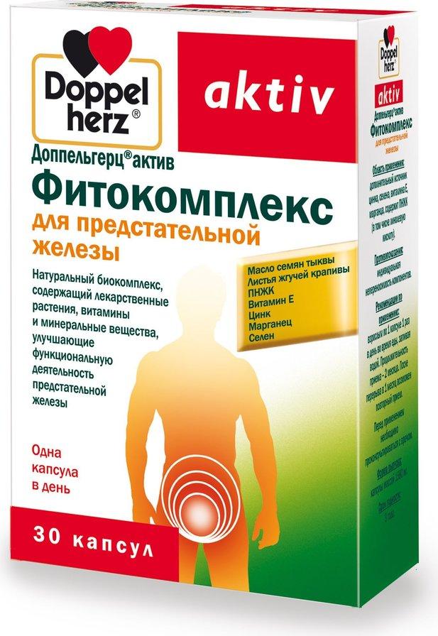 Doppel herz Актив Фитокомплекс для предстательной железы, 30 капс.