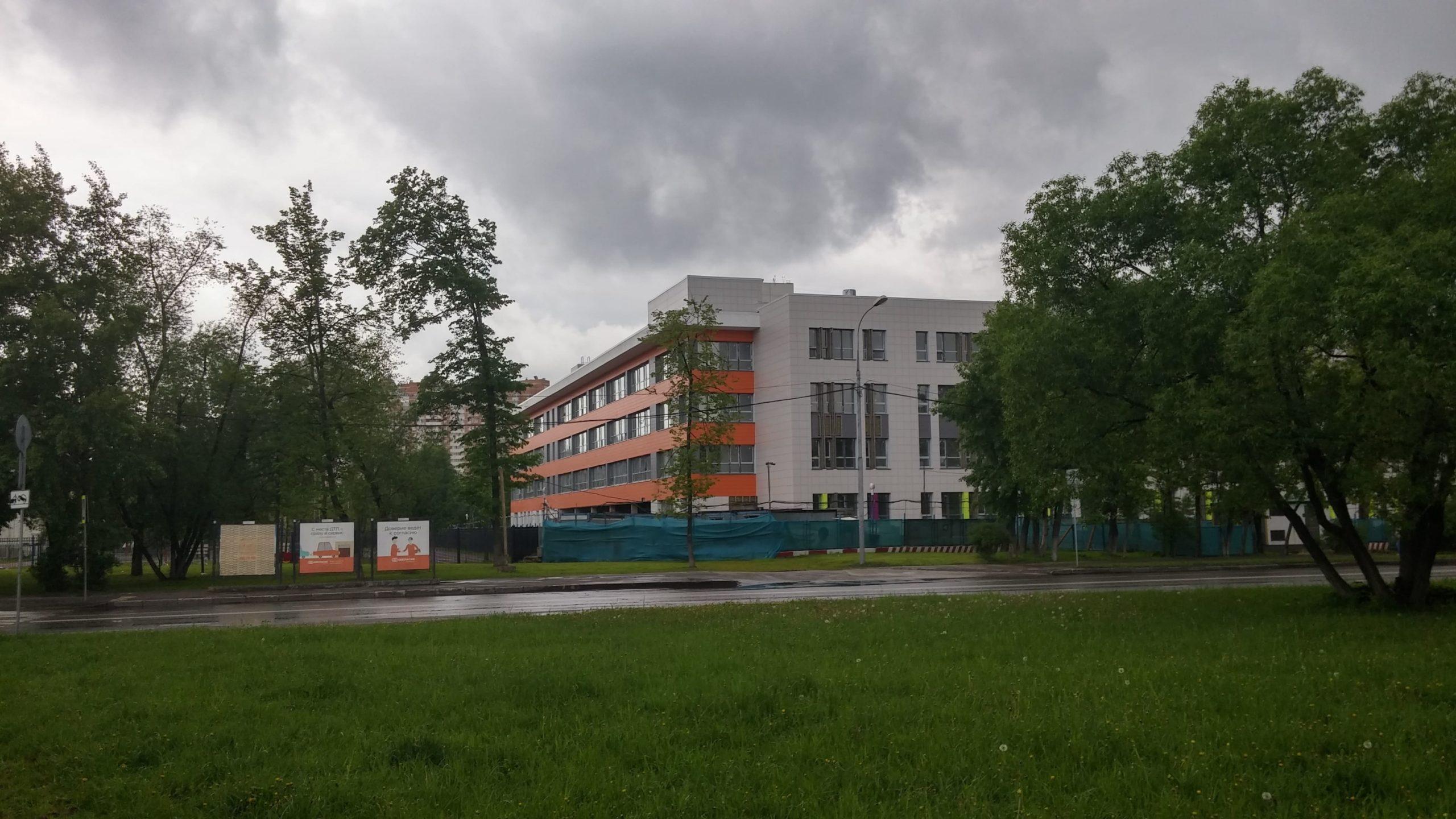 Школа №1514