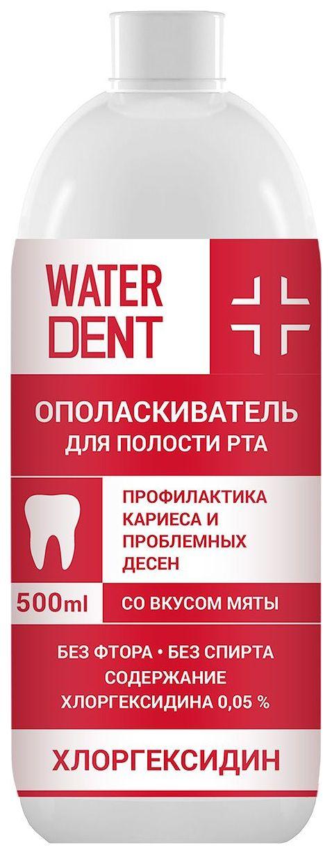 Global White Waterdent