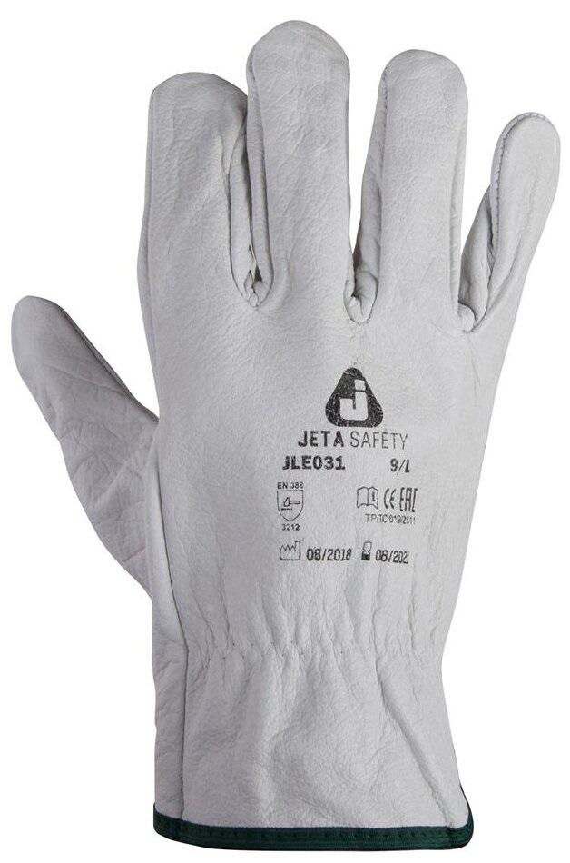 Перчатки JETA SAFETY JLE031-9