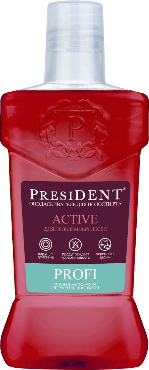 President President Profi Active