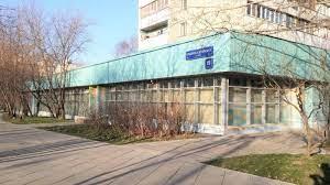 Детская художественная школа имени М.А. Врубеля