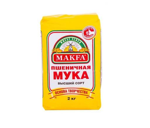 Makfa,высший сорт